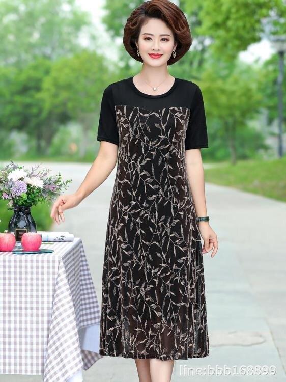 【百淘百樂】媽媽禮服 媽媽夏季新款短袖連衣裙氣質中老年40歲50大碼 熱銷~