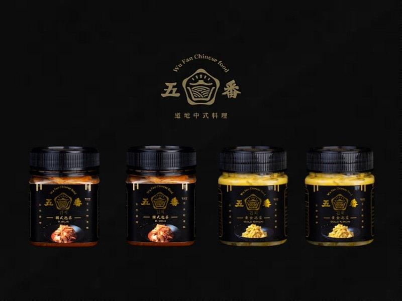 2+2泡菜組合方程式(韓式泡菜*2+黃金泡菜