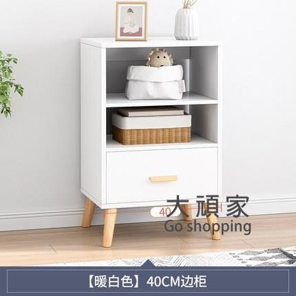 電視櫃 邊櫃組合簡易客廳家用實木北歐簡約現代臥室小戶型電視機櫃T