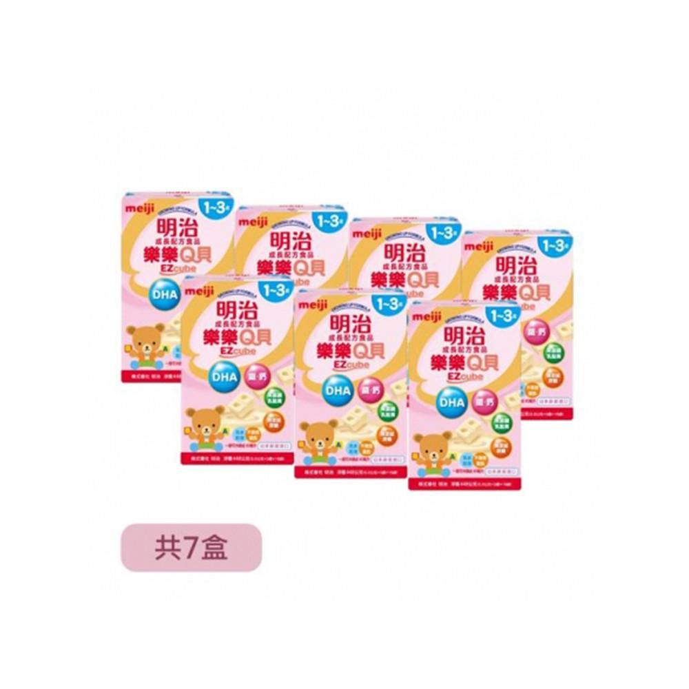 日本 明治 樂樂Q貝 1-3歲成長奶粉 (7盒)
