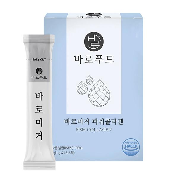 韓國低分子海洋膠原蛋白粉 15入/盒