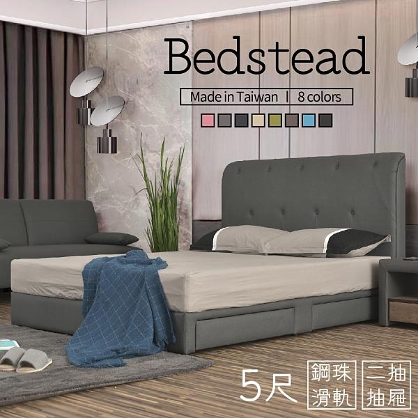 床組【UHO】寇格貓抓皮革5尺二抽二件組(床頭片+收納床底-鋼珠滑軌)