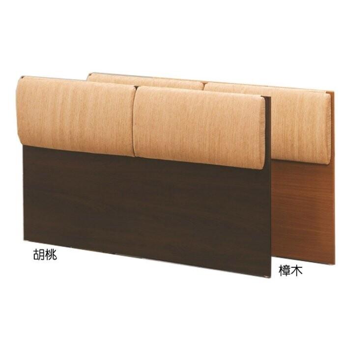 新精品af-619-7 長榮吊布 3.5尺床頭片 樟木色下單網頁 (不含其他商品) 台北至高雄滿