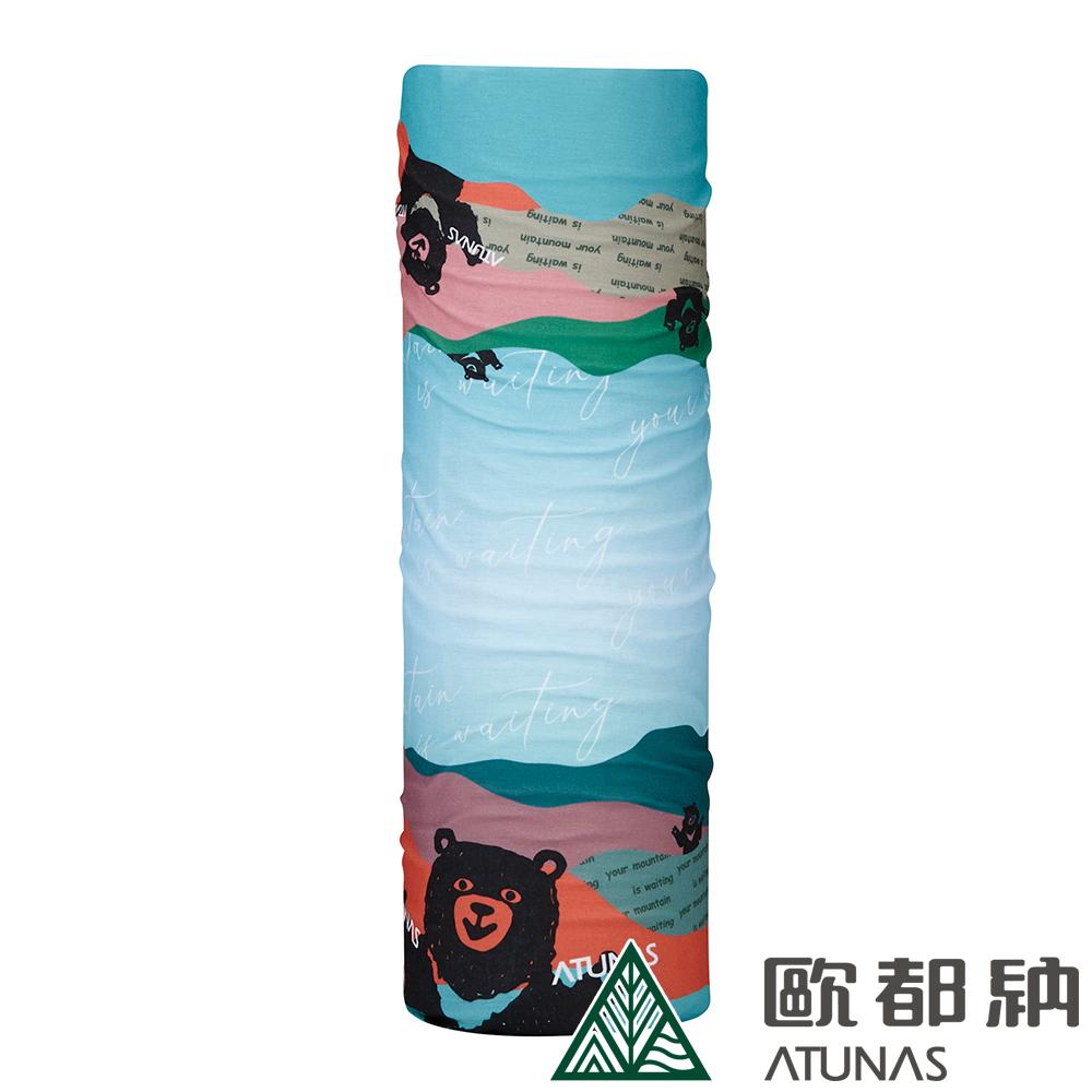 【ATUNAS 歐都納】COOLMAX抗菌頭巾 (A1ACCC08N 湖藍/防曬/吸濕排汗/快乾)