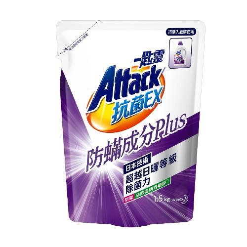 一匙靈抗菌EX防蹣洗衣精補充1.5KG【愛買】
