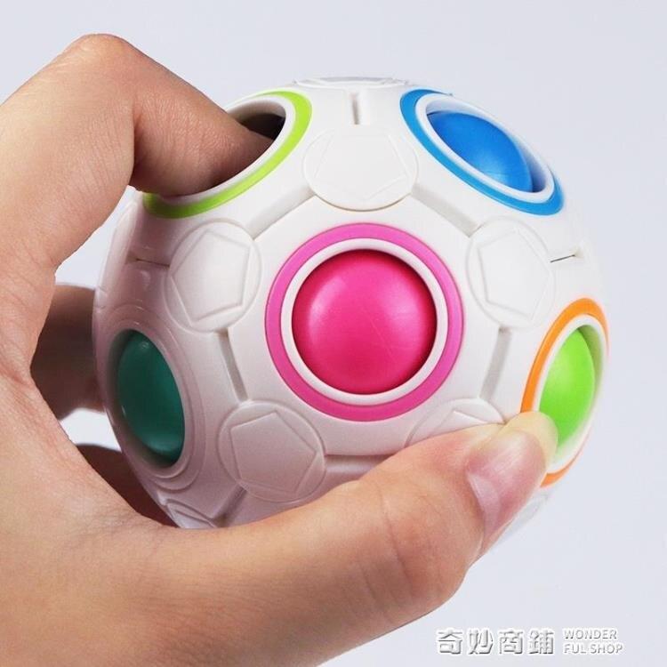 拼圖益智力動腦2寶寶3-4-5-6-7歲男孩女孩幼兒童小孩減壓魔方玩具