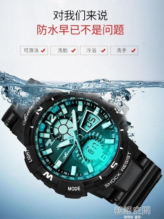 手錶男電子錶初中學生男錶機械潮流青少年防水夜光運動男士潮智慧