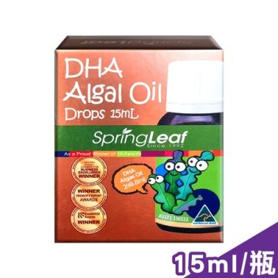 綠芙特級 金寶貝DHA藻油 15ml/瓶 (澳洲原裝進口)
