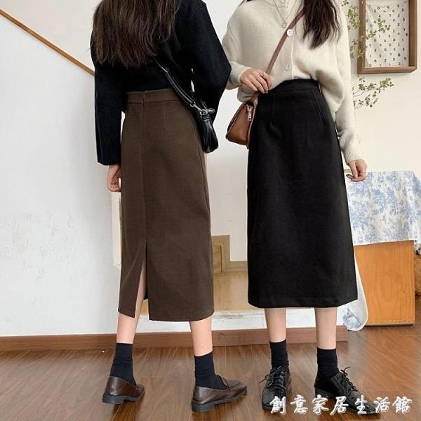 2021年春季新款高腰顯瘦中長款裙子春款開叉黑色包臀A字半身裙女 創意家居生活館
