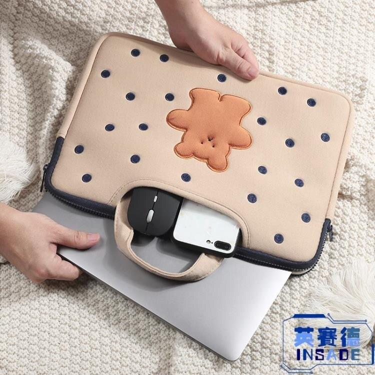 【八折】手提筆記本電腦包13.3寸14/15.6可愛內膽華為保護套