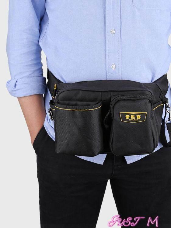 工具包常勝客 工具包多功能維修工具腰包帆布小號電工工具包工作腰帶