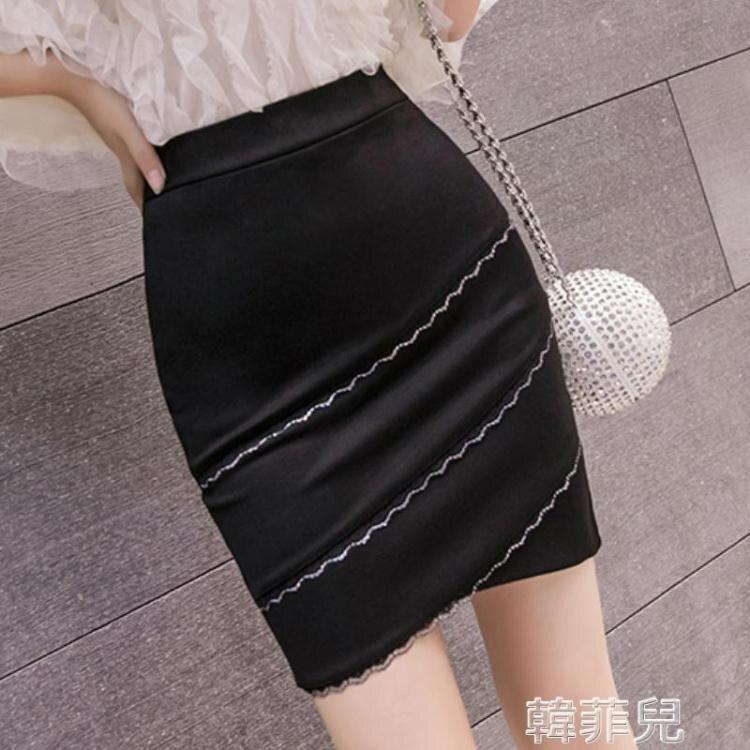 【百淘百樂】窄裙 新款高腰a字半身裙蕾絲邊短裙女彈力包臀修身一步 熱銷~