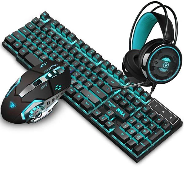 炫光真機械手感鍵盤鼠標套裝耳機鍵鼠三件套游戲二件電腦台式 艾瑞斯「快速出貨」