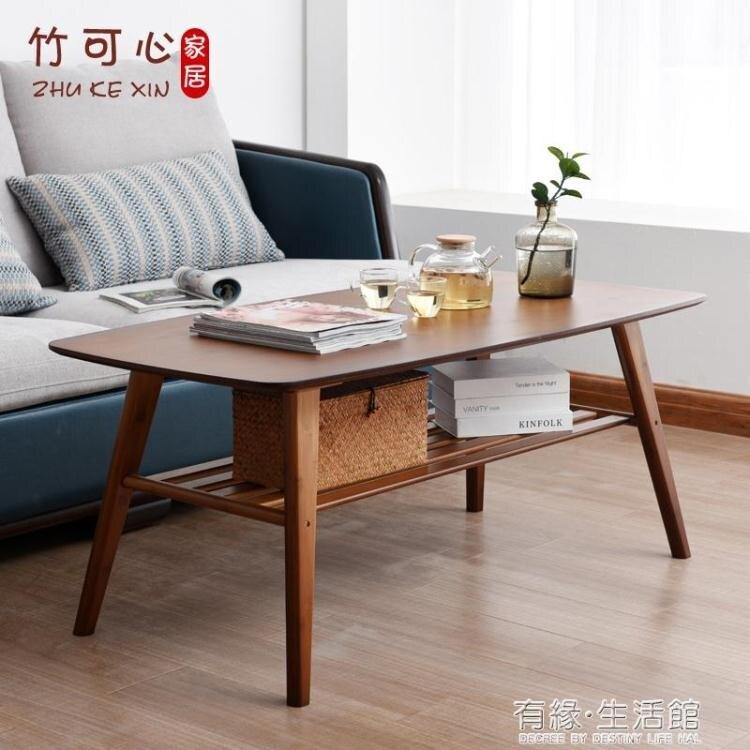 茶幾簡約客廳小戶型北歐現代中式喝茶實木小茶幾經濟型AQ