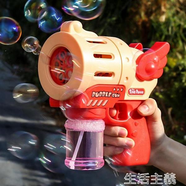 泡泡機 網紅吹泡泡機嬰兒全自動女孩少女心ins玩具槍兒童電動加特林補充 生活主義