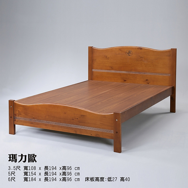 【班尼斯國際名床】瑪力歐 天然實木床架。3.5尺單人加大(訂做款無退換貨)