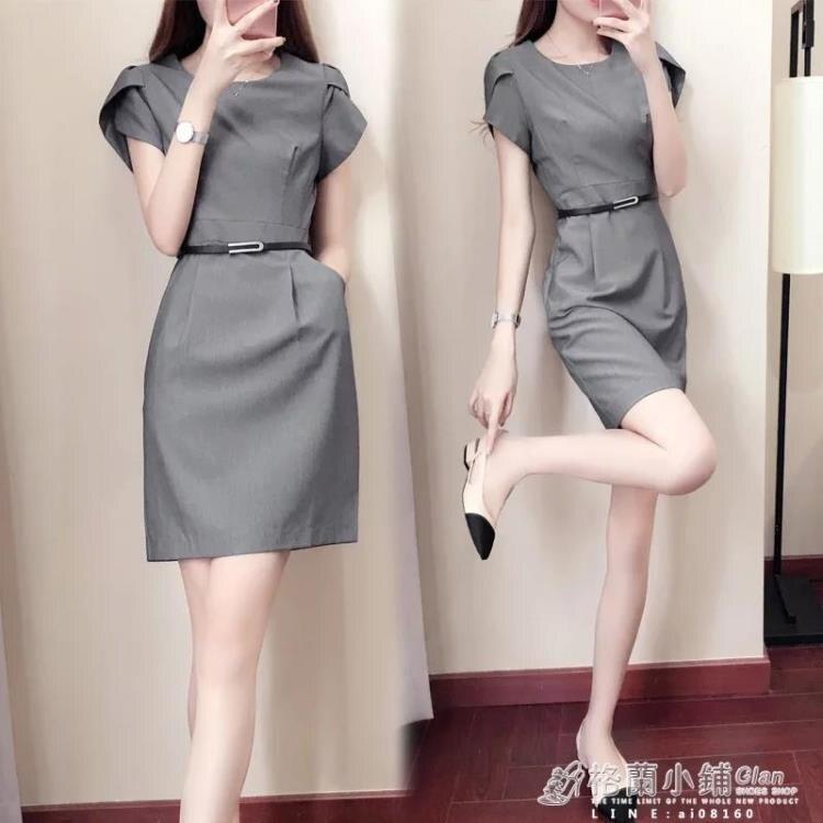 職業裝連身裙女短袖夏裝新款 修身OL氣質灰色面試A字裙工裝夏