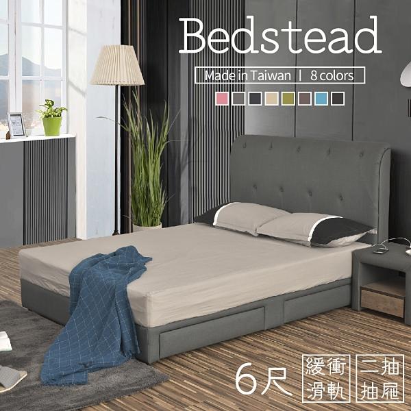 床組【UHO】寇格貓抓皮革6尺二抽二件組(床頭片+收納床底-吸附滑軌)