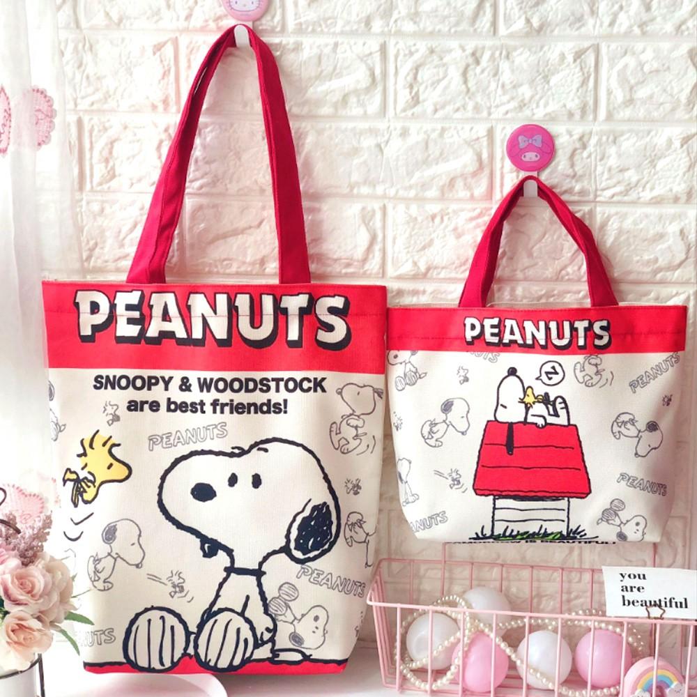 卡通童趣帆布多用途 便當袋/午餐提包/購物袋-兩件組【STAR BABY】