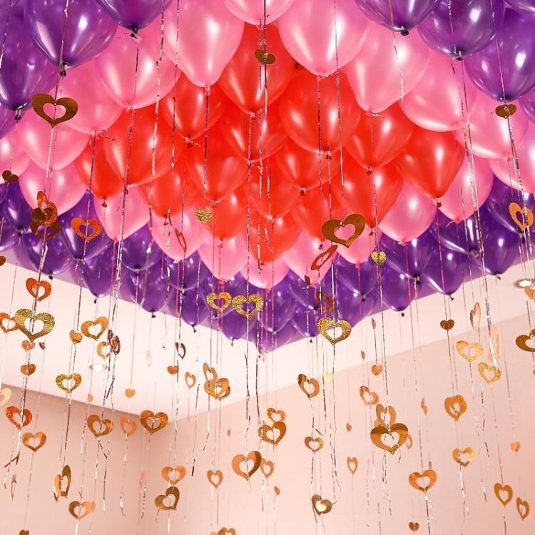 教師節婚慶用品生日派對婚禮布置求婚結婚房裝飾浪漫告白氣球套餐