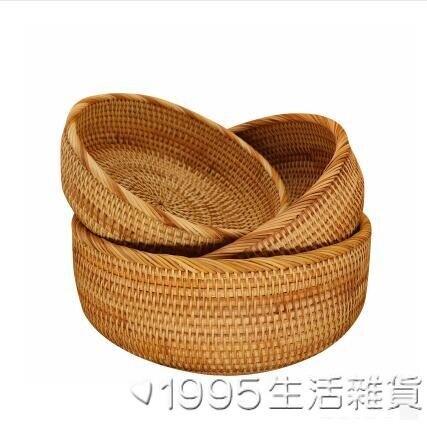 水果籃越南藤編竹編收納筐托盤客廳圓形大水果盤草編出口日本