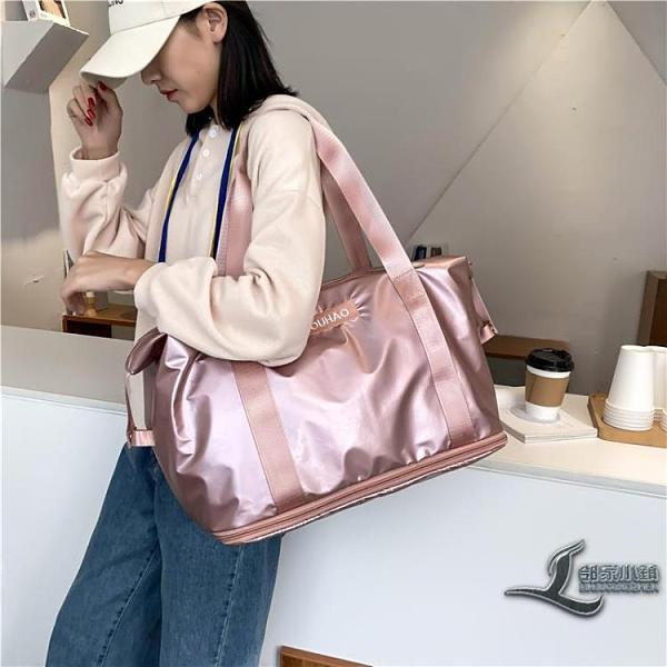 旅行包女短途出差行李包登機手提超大容量學生輕便旅游待產收納袋【邻家小鎮】