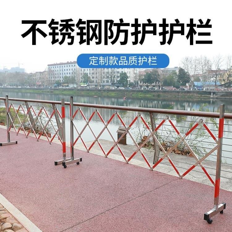 伸縮欄 可移動護欄不銹鋼伸縮圍欄折疊防護施工欄幼兒園電力安全隔離圍攔