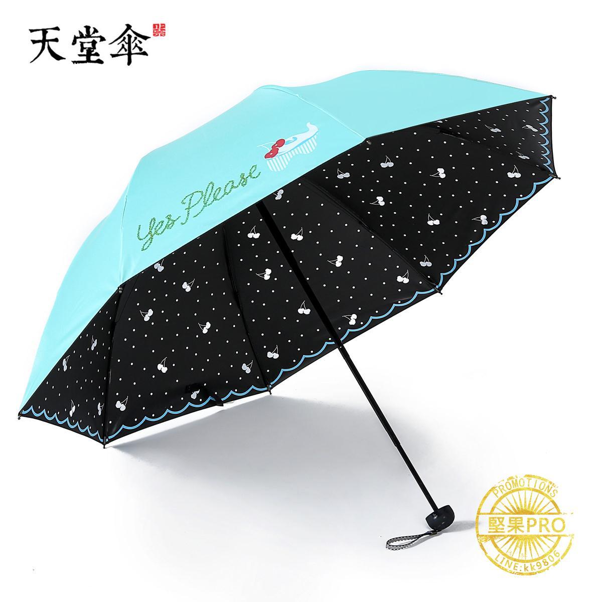 手持太陽傘 天堂傘晴雨傘防曬防紫外線遮陽傘雨傘女兩用太陽傘黑膠旗艦店官網ZHJG366