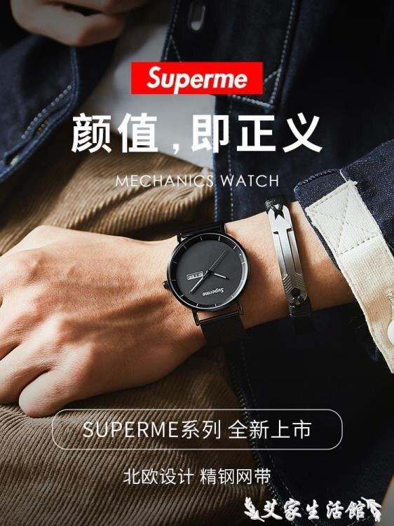 手錶 Superme品牌手錶男士電子機械錶大中學生潮流霸氣黑科技【簡約家】