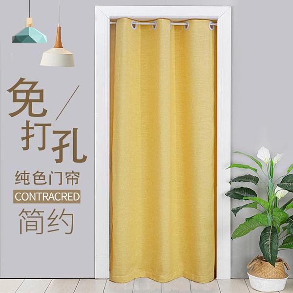 簡約純色素色棉麻布藝門簾布簾客廳窗簾試衣間簾隔斷簾定做 (200*260cm)