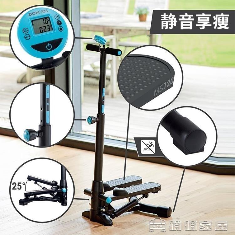 踏步機迪卡儂踏步機女家用小型踩踏機瘦腿健身器材腳踏登山機FICS 俏俏家居