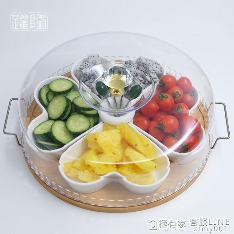 創意陶瓷水果盤帶蓋下午茶點心分格堅果拼盤試吃零食干果盤帶托盤