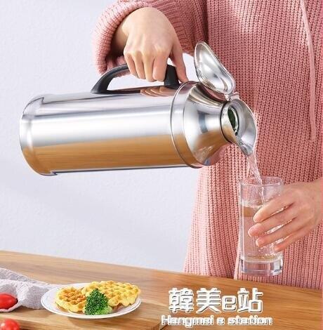 開水瓶大容量暖水瓶家用學生用宿舍保溫暖壺茶瓶不銹鋼外殼熱水瓶