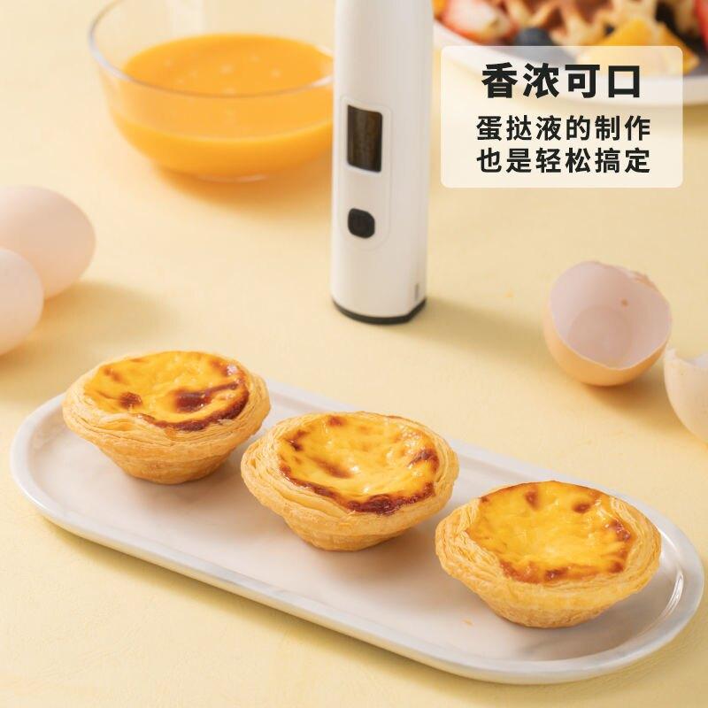 打蛋機 凱云打蛋器家用電動打奶泡打發奶油蛋清烘焙工具無線手動打蛋器