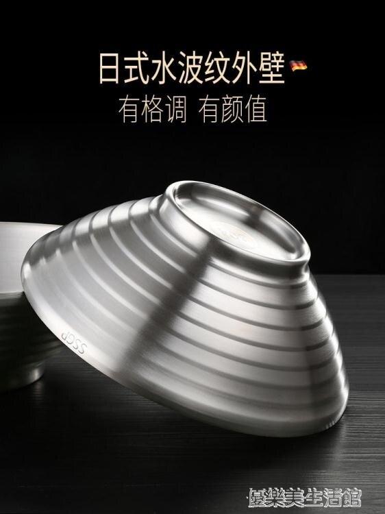 面碗家用大號大碗湯碗方便面日式拉面碗學生泡面碗易清洗面館專用
