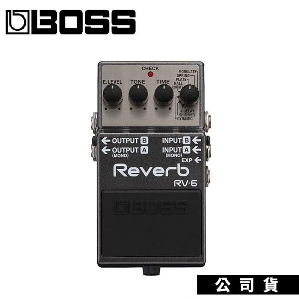 【南紡購物中心】效果器 Boss RV-6 數位殘響 Digital Reverb 公司貨保固一年