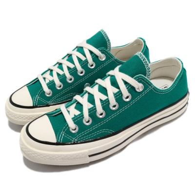 Converse 休閒鞋 All Star 低筒 穿搭 男女鞋 基本款 簡約 帆布 三星黑標 情侶鞋 米白 167702C