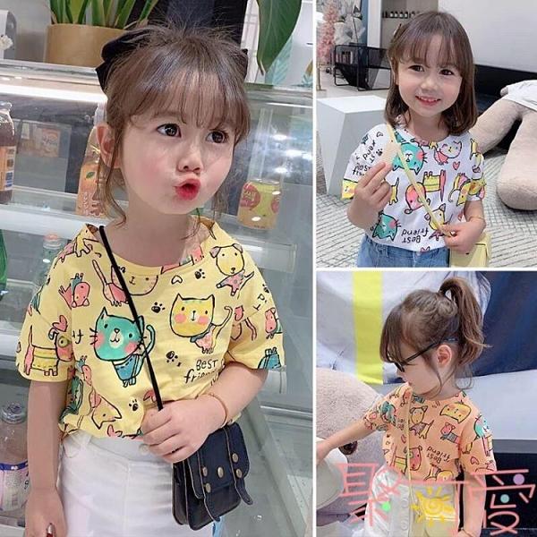 女童短袖寶寶兒童卡通T恤夏季打底衫半袖上衣【聚可愛】