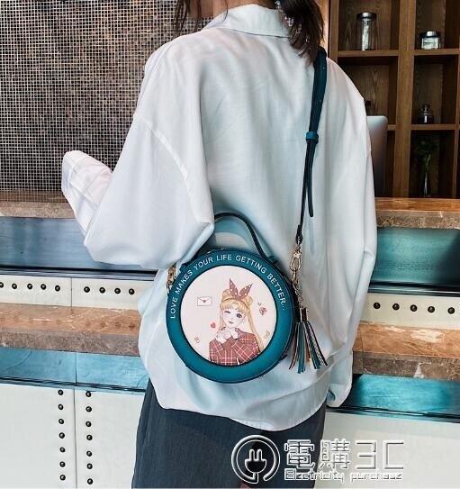 小包包新款潮側背包女單肩網紅時尚小圓包手提少女可愛 摩可美家