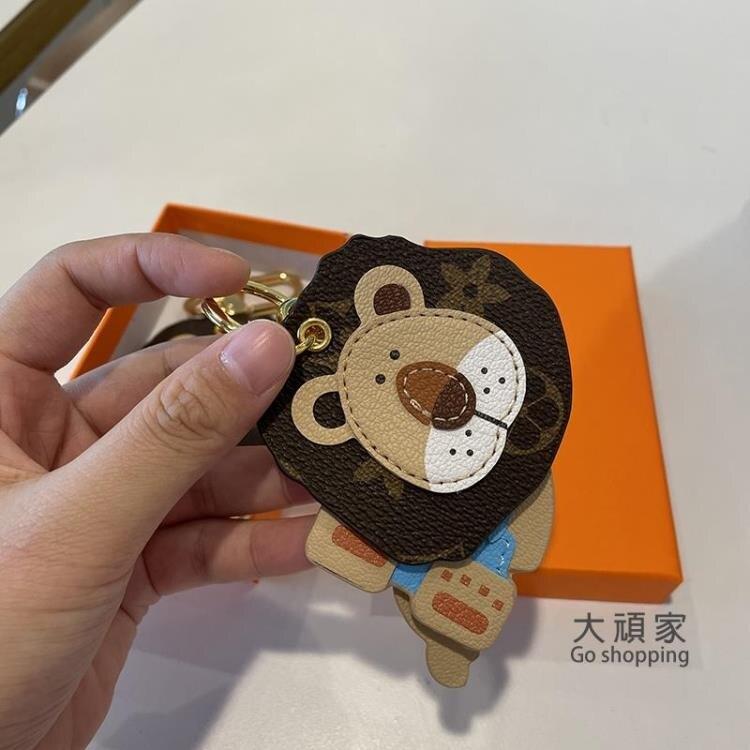 鑰匙扣 背包掛飾 歐美可愛小獅子車鑰匙扣掛件卡通搖頭老花獅子包包掛飾情侶鑰匙鍊 果果輕時尚
