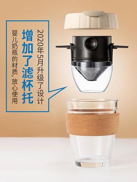 咖啡壺 套裝手沖咖啡杯滴漏式冷萃滴濾杯沖煮隨身杯器具過濾器【母親節】