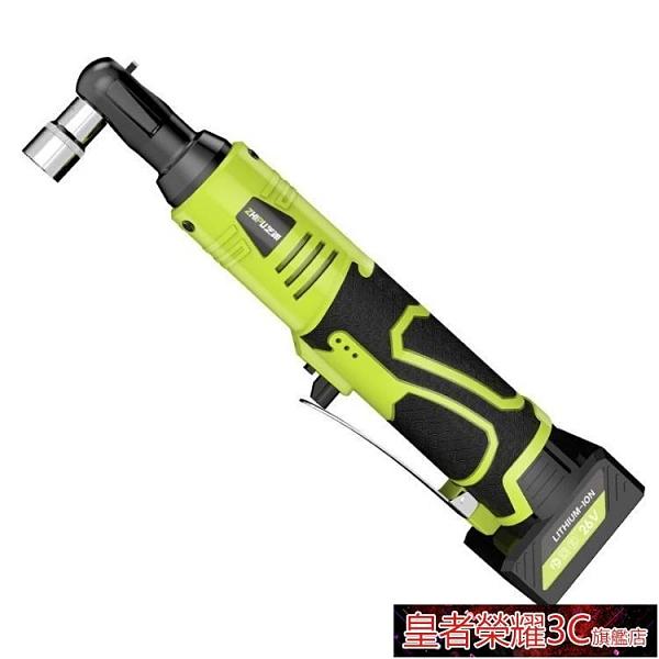 電動扳手 電動棘輪扳手大扭力充電鋰電90度直角向扳手快速桁架神器YTL