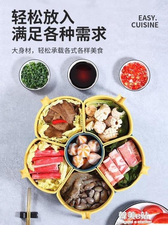 分格火鍋蔬菜拼盤菜盤創意餐具盤子家用套裝廚房配菜盤火鍋盤藝術