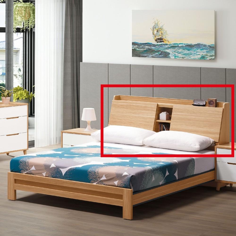 152cm床頭箱-c541-2床頭片 床頭櫃 床片 貓抓皮 亞麻布 貓抓布 金滿屋