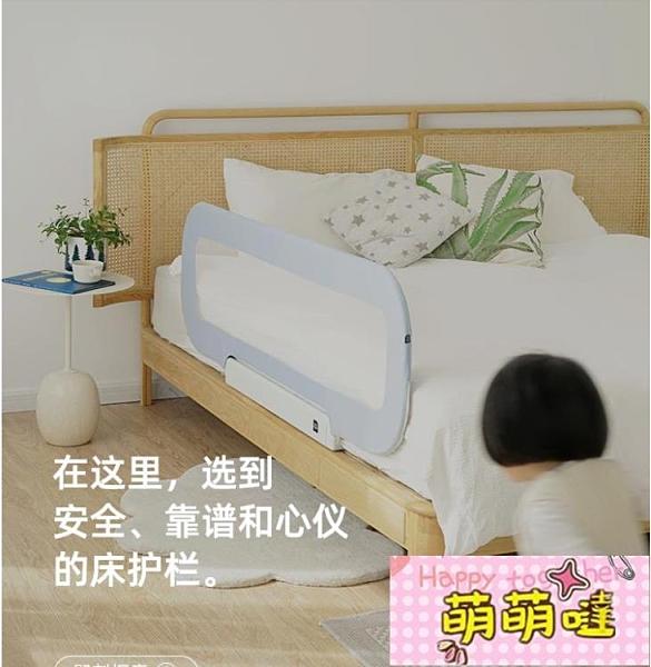 旅行床護欄寶寶防摔防護欄嬰兒童可折疊圍欄【萌萌噠】