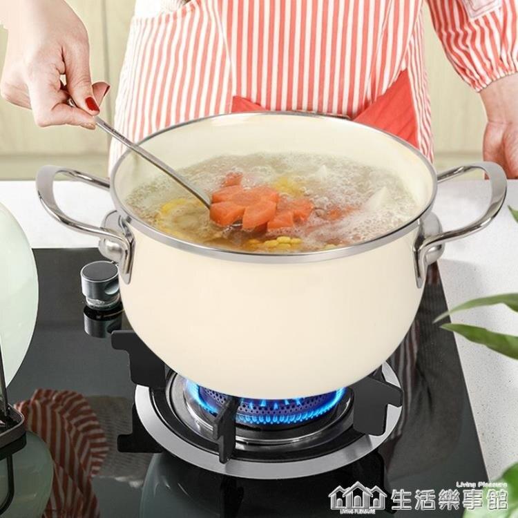 樂天精品 現貨 好琺瑯搪瓷加深燉鍋煮食鍋湯鍋 厚食家用廚房鍋具電磁爐明火通用