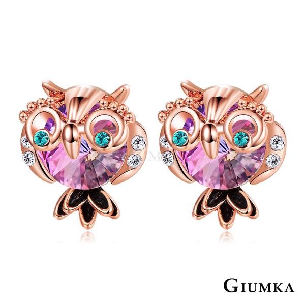 GIUMKA 可愛貓頭鷹耳環 耳針式 精鍍玫瑰金 玫金A款 MF04076-4