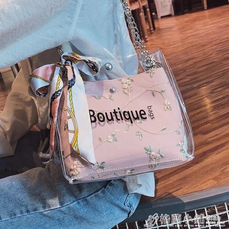 水桶包 KISS ME包包女斜跨新款透明包斜跨錬條果凍包側背女包水桶包-韓尚華蓮