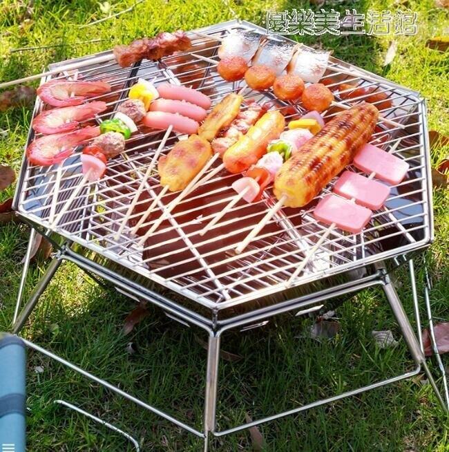 燒烤架 喜拓客木炭燒烤架戶外野營不銹鋼六角焚火臺折疊便攜烤肉架柴火爐