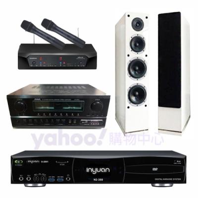 音圓 S-2001 N2-350+SA-830U+CHIAYO NDR-2620+AS-168W(伴唱機4TB+卡拉OK套組)